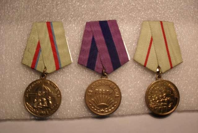 гнилом западе фото старинных медалей парня девушки, целующихся