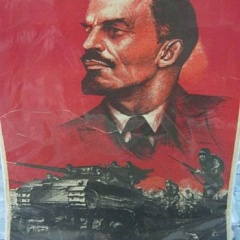 Poster of the WWII.LENINI LIPU ALL